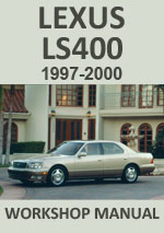 d for all your quality metal signs memories incorporate rh memoriesinc info lexus ls 400 repair manual 98 Lexus LS400